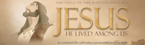 Jesus-animation-banner
