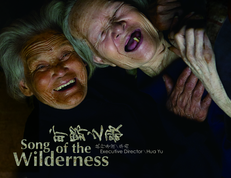 Special Online Event: Song of the Wilderness